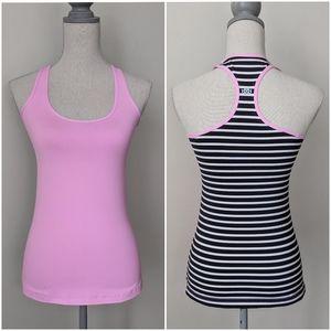RARE Lululemon Seawheeze Vintage Pink Stripe CRB